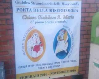 Chiesa dell'Ospedale S. Maria - Terni